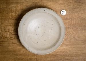 白マット釉 7寸 浅鉢(深皿・パスタ皿・カレー皿) /くるり窯