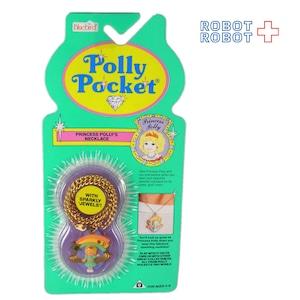 ポーリーポケット:ポーリー姫のネックレス