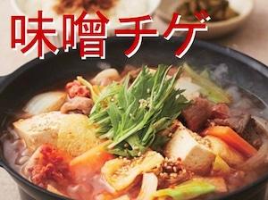 【単品】味噌チゲスープ 700cc 約4人分