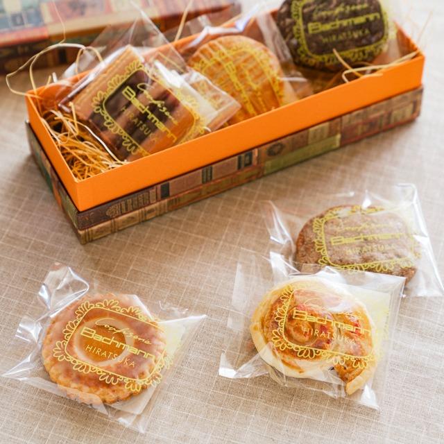 バッハマンの焼菓子 詰め合わせ(小)