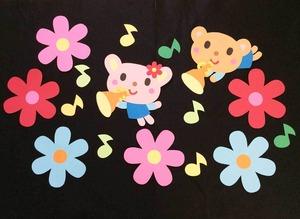 【春の壁面装飾】ウサギとクマがラッパでピープー