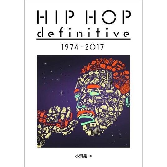 HIP HOP definitive 1974 - 2017