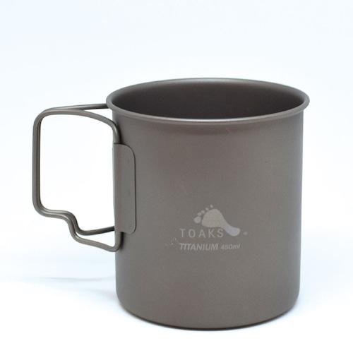 TOAKS TITANIUM CUP 450ml トークス チタニウムカップ