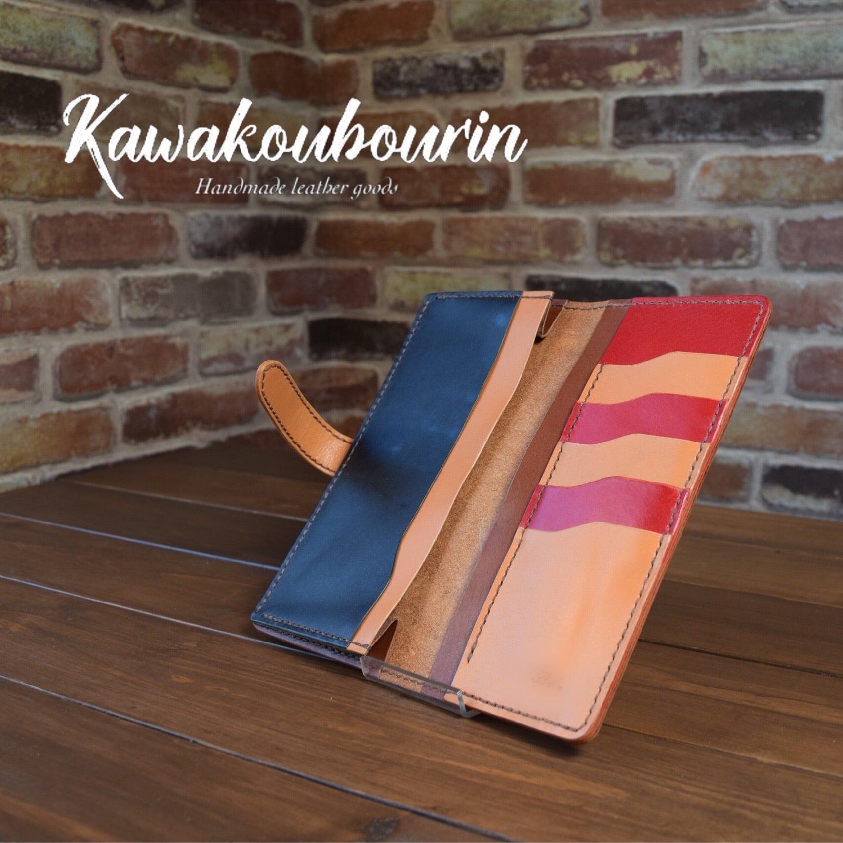 【オーダーメイド制作例】フラップ付き 2つ折り長財布  (KA207b2)