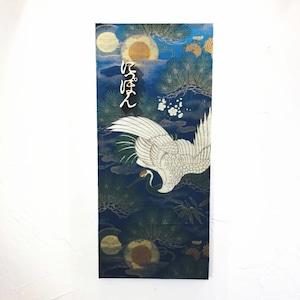 THE NIPPON SERIES|折り鶴 premium 帯