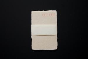 丸森和紙の葉書(10枚)