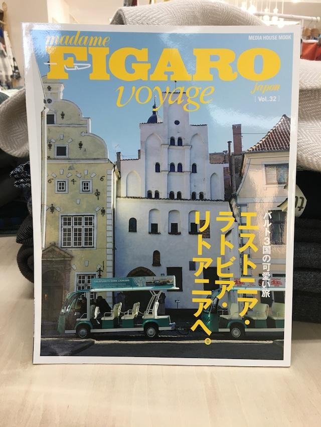 フィガロボヤージュ バルト三国のかわいい旅