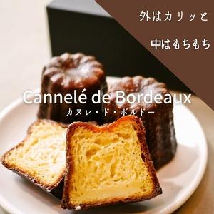メッセージカード付き:姉妹店ピノッキオのカヌレ(Cannele de Bordeaux) 4個 BOX