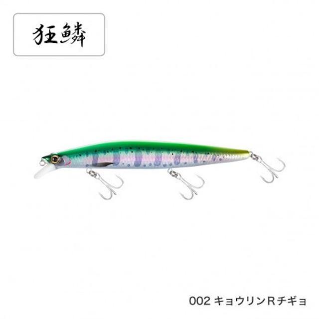 シマノ XM214U サイレントアサシン140SNP(全2色)