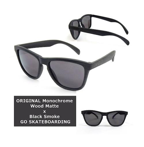 DANG SHADES (ダン・シェイディーズ) ORIGINAL (オリジナル) vidg00366 サングラス ケース 付属 アウトドア ユニセックス メンズ レディース キャンプ ウィンター スポーツ スノボ スキー 紫外線 メガネ 眼鏡 グラス おしゃれ かっこいい カラー ライト 運転 ドライブ