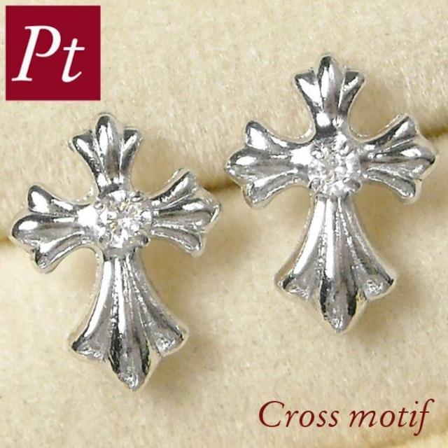 ダイヤモンド ピアス 一粒 プラチナ 安い pt900 十字架 クロス レディース ギフト 妻 彼女