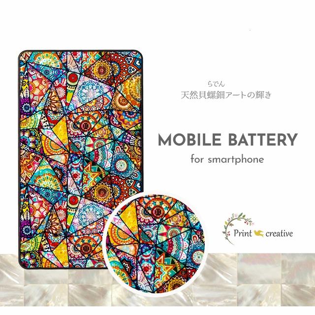 【全機種充電対応】天然貝モバイルバッテリー★天然貝×強化ガラス(ハーモニー)螺鈿アート