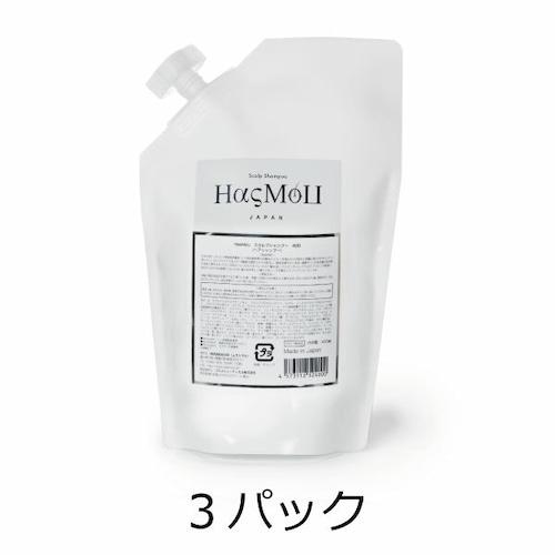 HasMoU(ハスモウ)スカルプシャンプー 400(詰め替え用)3パック【18%OFF】