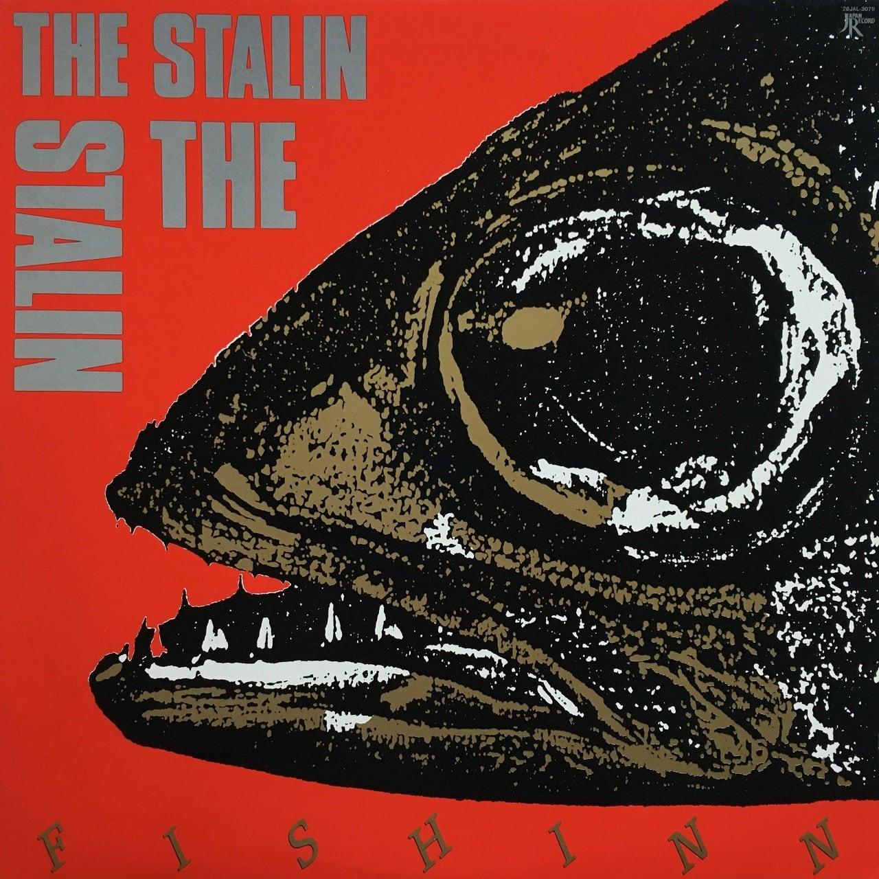 【LP・国内盤】ザ・スターリン / Fish Inn(Remix)