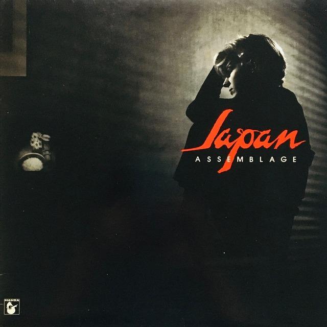 【LP・加盤】Japan / Assemblage