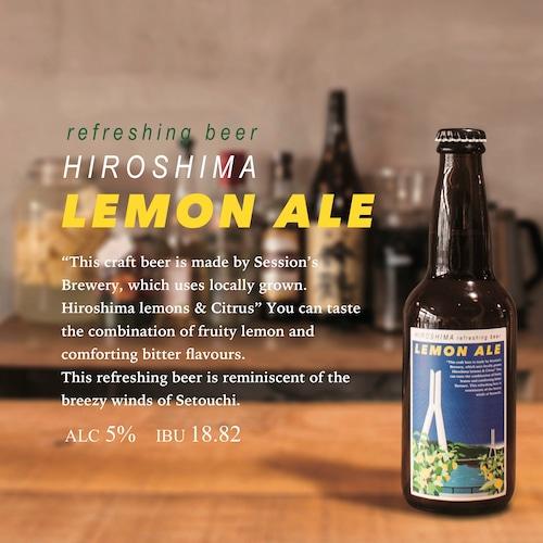 広島Lemon Ale【広島レモンエール】330ml瓶 3本セット