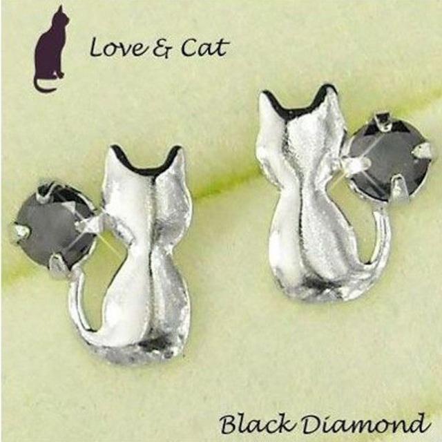 ねこ ピアス ブラックダイヤモンド 一粒 プラチナ pt900 猫 レディース