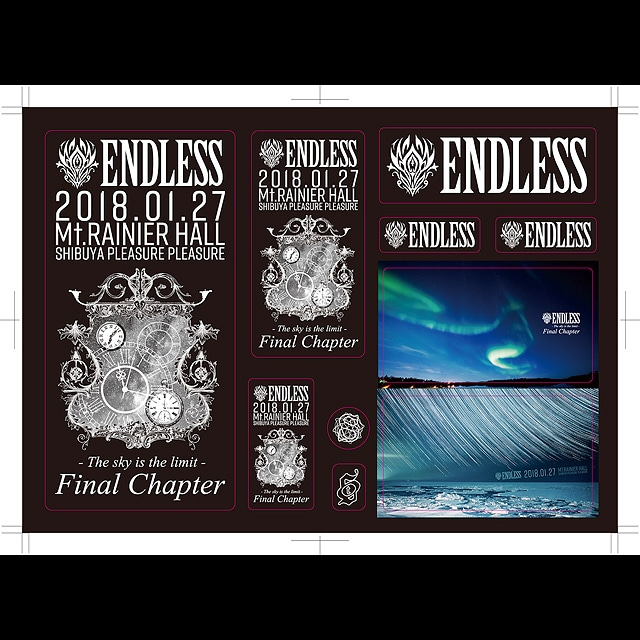 Final Chapter モバイルバッテリー