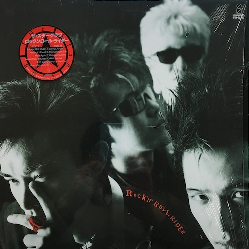 【LP・国内盤】ザ・スター・クラブ / Rock'n'Roll Rider