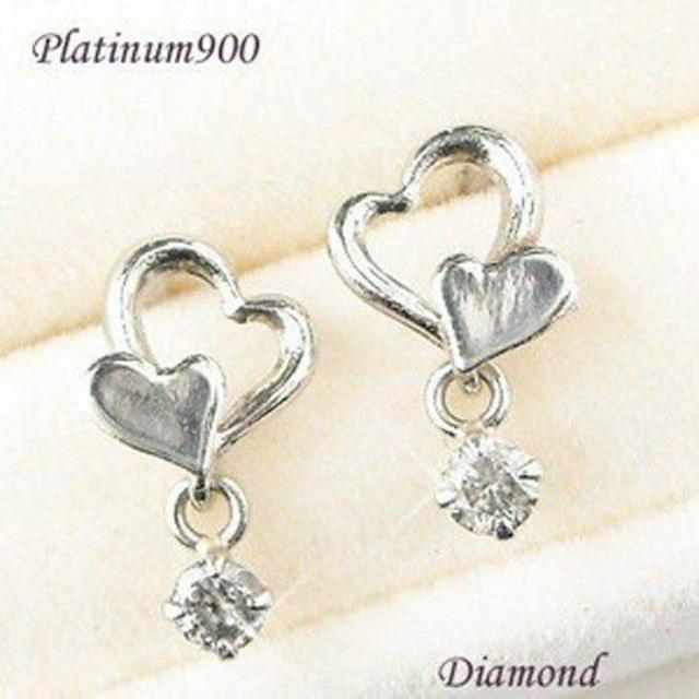 ダイヤモンド ピアス 一粒 プラチナ pt900 ハート レディース シンプル 妻 彼女