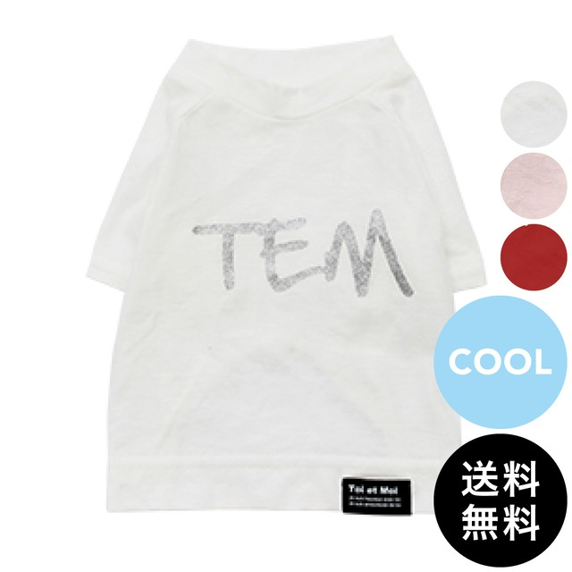 Toi Et Moi(トワエモア)TEMラグランTシャツ XS,S,M,Lサイズ ゆうパケット送料無料