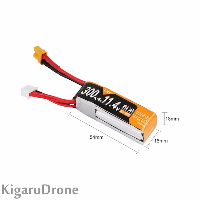 【3S HV】Crazepony 3s 350mAh 11.4v HV 80/160C LiPo Battery with XT30コネクター