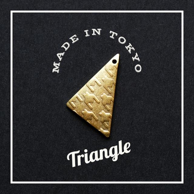 【2個】チャーム 三角形 【厚さ1.0ミリ】千鳥模様(日本製、真鍮、無垢)