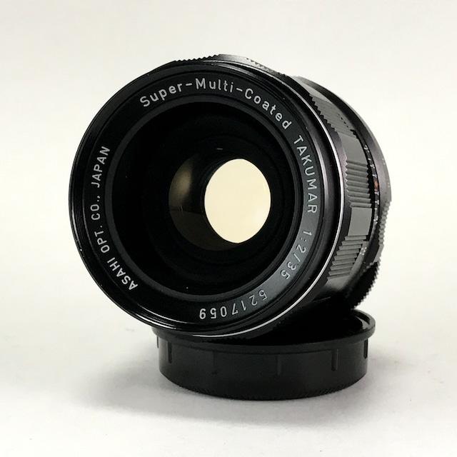 Pentax SMC Takumar 35mm F2