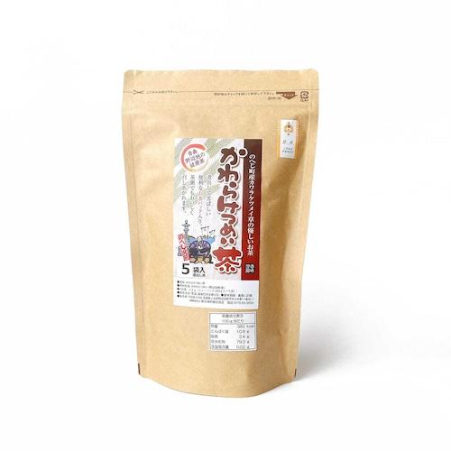 青森県・野辺地町『かわらけつめい茶』