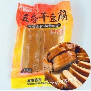 【冷蔵便】五香干豆腐