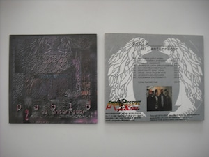 【CD】PABLO EL ENTERRADOR / 2