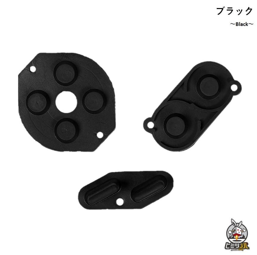 GB カスタムオーダー専用オプション【ラバーパッド】