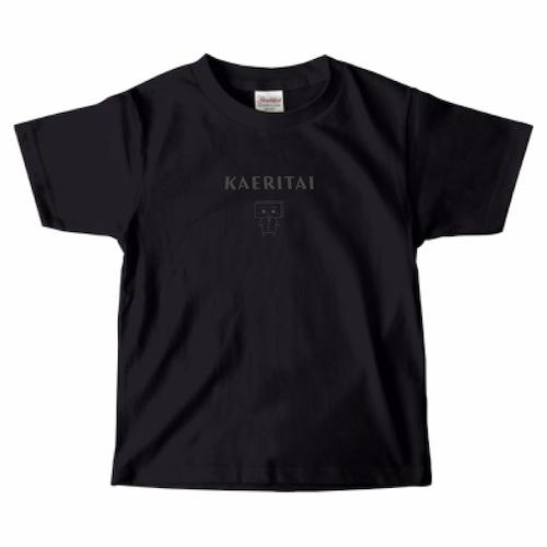 とうふめんたるずTシャツ(きぬごしくん・キッズ・黒)