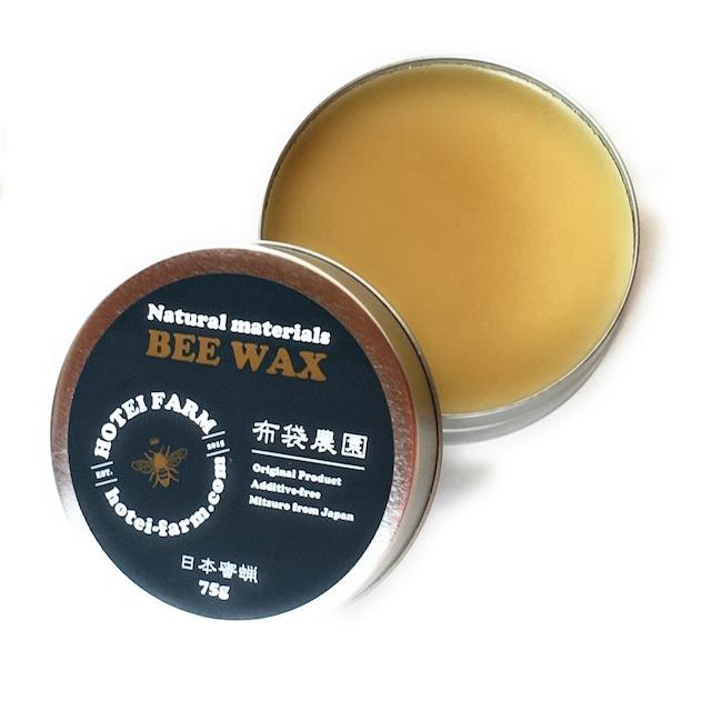 木工用蜜蝋ワックス 国産無添加 ミツロウクリーム 75g