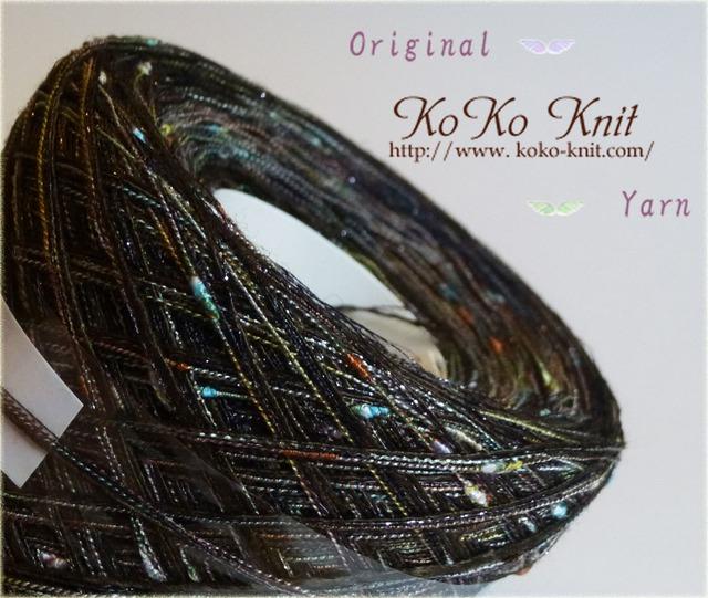§koko§ 夏祭り~風情~1玉77~88g カラフルネップ、引き揃え糸、毛糸 オリジナル編み糸(006)