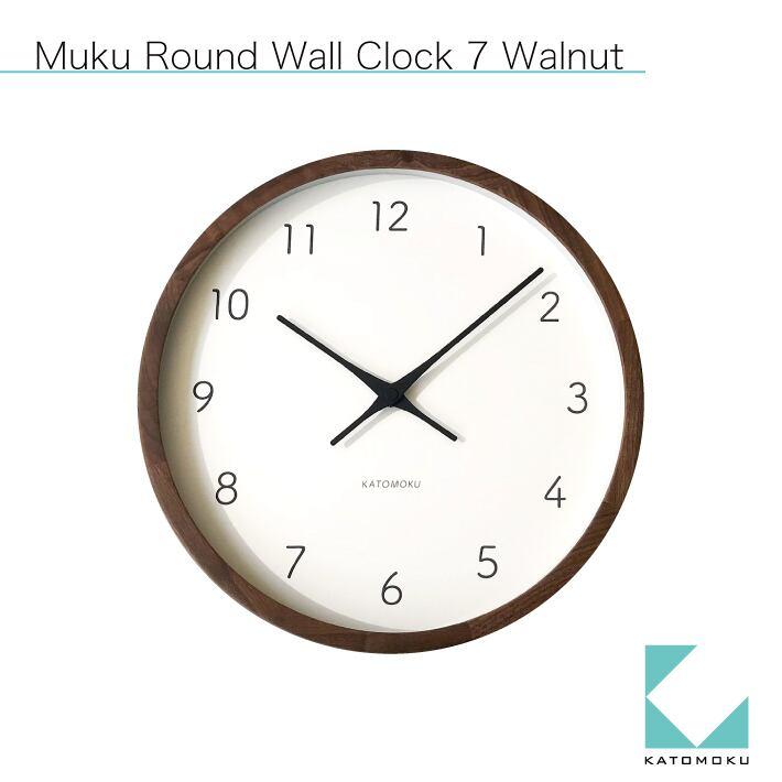 KATOMOKU muku round wall clock 7 km-93RCS SKP電波時計
