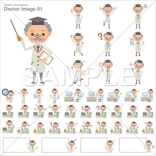 イラスト素材:博士・ドクターのポーズセット(ベクター・PNG・JPG)ダウンロード版