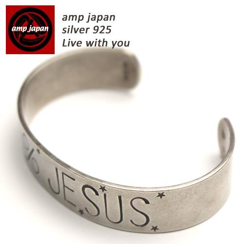 AMP JAPAN/アンプジャパン  メッセージロゴバングル 16ao-373