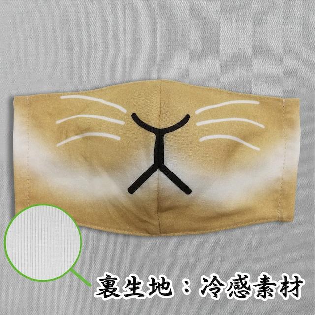 【冷感素材使用/受注販売】ウサギ 動物マスク