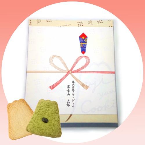 【のし対応可】フジヤマクッキー 10枚入り 紺箱 プレーン&トッピング 紙袋付き