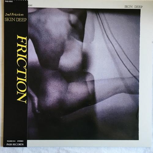 【LP・国内盤】フリクション / スキン・ディープ