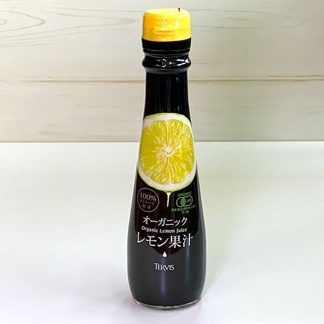 有機レモン果汁(ストレート)150ml