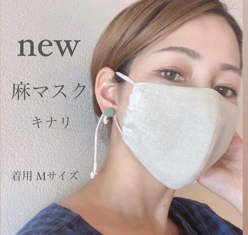 Cool麻マスク