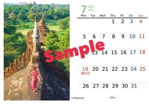 【社員証ならぬSHINE証付き! 】3月始まりカレンダー【まさかの2年分だYO!!】