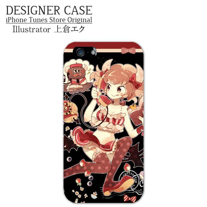 iPhone6 Soft case[Cherone no biyaku dukuri] Illustrator:Eku Uekura