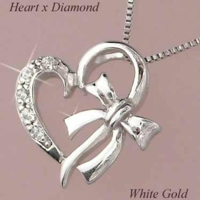 ダイヤモンド ネックレス ハート リボン ラインストーン ペンダント 18金ホワイトゴールド