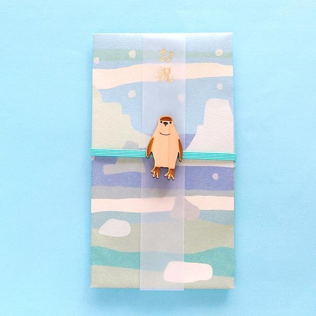《鳥/ペンギン》ご祝儀袋  koyoriya ZOO アニマル 金封 のし袋 封筒