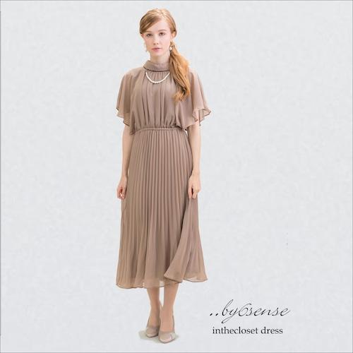 (モカベージュ)2way 結婚式・セレモニー・パーティードレス ..by6senseドレス
