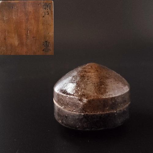 茶道具 時代 瀬戸 宝珠形 香合 古美術品 アンティーク 茶器 陶芸 骨董