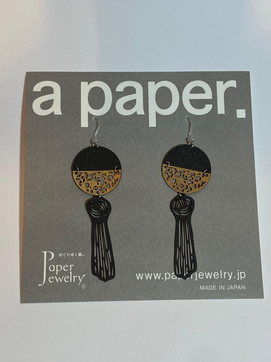 【Paper Jewely】タッセル/ピアス
